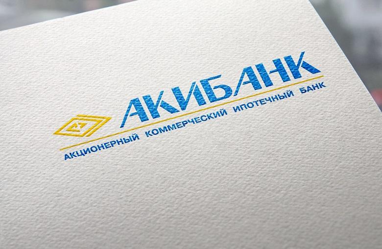 Акибанк